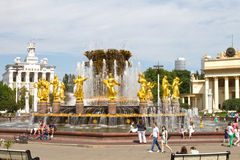 Moscow, Russia - June 29, 2016: Fountain Friendship of Peoples at the Exhibition Centre (VDNKh) Royalty Free Stock Photo
