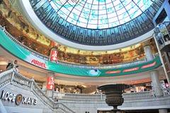 Interoir of Okhotniy Ryad shopping center, Moscow. MOSCOW, RUSSIA - JUNE 20: Interior of Okhotniy Ryad shopping center, Moscow on June 20, 2018 royalty free stock photography