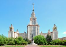 The main building of Moscow state University. M. V. Lomonosov Moscow state University on Vorobyovy Gory. Moscow, Russia - June 5, 2012: The main building of Stock Photography
