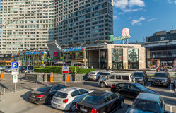 Moscow, Russia -03 June 2016. New Arbat Street - one of central streets the city. Moscow, Russia -03 June 2016. New Arbat Street - one of the central streets of Royalty Free Stock Photo