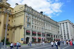 Moscow, Russia, June, 12, 2017, People walking on Mokhovaya street near the hotel `National` in the summer. Moscow, Russia, people walking on Mokhovaya street Stock Photography