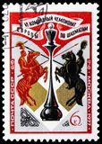 Sixth European Chess Team Championship, serie, circa 1977. MOSCOW, RUSSIA - JUNE 19, 2019: Postage stamp printed in Soviet Union USSR devoted to Sixth European royalty free stock images