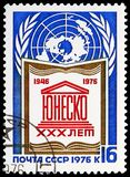 30th Anniversary of UNESCO, Anniversaries serie, circa 1976. MOSCOW, RUSSIA - JUNE 19, 2019: Postage stamp printed in Soviet Union USSR devoted to 30th royalty free stock images