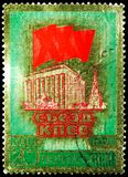 25th Communist Party Congress, circa 1976. MOSCOW, RUSSIA - JUNE 19, 2019: Postage stamp printed in Soviet Union USSR devoted to 25th Communist Party Congress stock photo