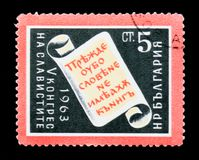Bulgaria postage stamp devoted to 5 congress of Slavian alphabet, circa. MOSCOW, RUSSIA - JUNE 26, 2017: A stamp printed in Bulgaria devoted to 5 congress of Stock Photography