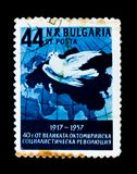 MOSCOW, RUSSIA - JUNE 26, 2017: A stamp printed in Bulgaria show. S pigeon and globe, October revolution 40 anniversary, circa 1957 royalty free stock photography