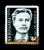 Bulgaria postage stamp shows a portrait of V. Levski, revolutionary and is a national hero, circa 1957 Stock Image