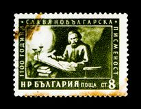 Writer, the Slavic-Bulgarian alphabet 1100 anniversary, circa 1955. MOSCOW, RUSSIA - JUNE 26, 2017: A stamp printed in Bulgaria shows writer, the Slavic Royalty Free Stock Photos
