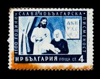 Bulgaria postage stamp shows writer, the Slavic-Bulgarian alphabet 1100 anniversary, circa 1955. MOSCOW, RUSSIA - JUNE 26, 2017: A stamp printed in Bulgaria Royalty Free Stock Photography