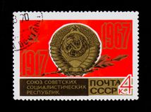 Coat of arms of USSR, 50th anniversary, circa 1967 Royalty Free Stock Image