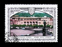 Lenin square in Yerevan city, circa 1978. MOSCOW, RUSSIA - JUNE 26, 2017: A stamp printed in USSR Russia shows Lenin square in Yerevan, circa 1978 Stock Photos