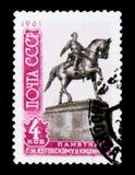 Monument of Gregori I. Kotovsky, in Kishinev, circa 1961 Stock Photos
