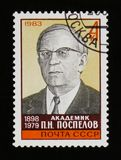 Portrait academician P.N. Pospelov portrait, circa 1983. MOSCOW, RUSSIA - JUNE 26, 2017: A stamp printed in USSR Russia shows portrait academician P.N. Pospelov Royalty Free Stock Images