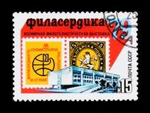The world philatelic exhibition Filaserdica, Sofia, circa 1979 Royalty Free Stock Images