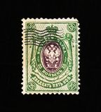 Postage stamp of the Russian Empire with the coat of arms, circa 1911 Stock Photos