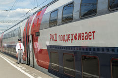 Moscow, Russia - June 14.2016. two-storey train number 45 route from Moscow to Voronezh at Kazan station Stock Photography