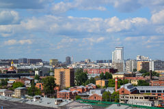Moscow, Russia - June 8, 2016. View of downtown on top Royalty Free Stock Photo