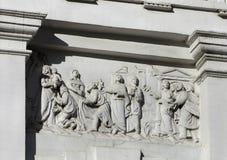 moscow russia Kyrkan av St Nicholas i Kotelniki Fragment av facaden Royaltyfria Bilder