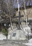 moscow russia Kyrkan av St Nicholas i Kotelniki Tillbe korset på territoriet av templet Arkivbild