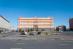 MOSCOW, RUSSIA - 21.09.2015. Lubyanka square Stock Image