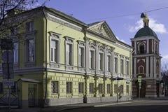 moscow russia M G Levina hus på den ingen Goncharnaya gatan 27/6 i Moskva Arkivfoton