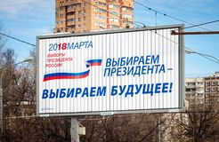 Advertising presidential elections in Russia. MOSCOW, RUSSIA - MARCH 11, 2018: Billboard, agitating to make presidential elections in Russia Stock Photography