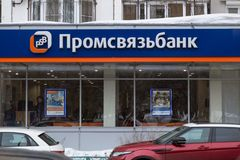MOSCOW, RUSSIA - MARCH 22, 2018: Cars parked at the entrance to the Promsvyazbank branch PSB. Promsvyazbank is a privately owned. Russian bank from Moscow stock photo
