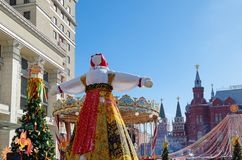 The effigy of Maslenitsa in Moscow, Russia royalty free stock photos