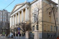 Moscow, Russia - March 14, 2016. Elizabethan former women's gymnasium, now Pokrovskaya School 2095 in  Big Kozenyi alley Royalty Free Stock Photos