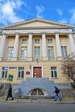 Moscow, Russia - March 14, 2016. Elizabethan former women's gymnasium, now Pokrovskaya School 2095 in  Big Kozenyi alley Stock Images