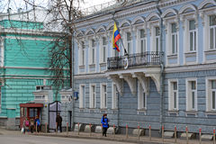 Moscow, Russia - March 14, 2016. Embassy of Ecuador in  Gorokhovsky Lane. Moscow, Russia - March 14, 2016. Embassy of Ecuador in a   Gorokhovsky Lane Royalty Free Stock Photos