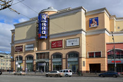 Moscow, Russia - March 14, 2016. Karo Film Cinema in shopping center Atrium Royalty Free Stock Images