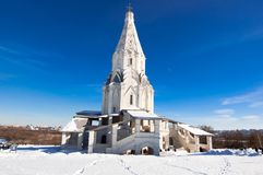 Kolomenskoye with ancient Church of the Ascension during the sunny day. Kolomenskoye is a former Royal estate. Moscow, Russia-March 09, 2018: Kolomenskoye with Royalty Free Stock Image