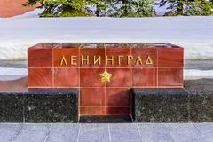 Leningrad-the name of the city on the granite block on the Alley of hero cities near the Kremlin wall. Moscow, Russia. stock image