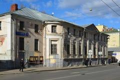 Moscow, Russia - March 14, 2016. The main house of  estate Savigny-Zakrevsky on Razgulyai Stock Photo