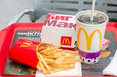 Moscow, Russia, March 15 2018: McDonald`s Big Mac hamburger menu, French Fries and Coca Cola Stock Images