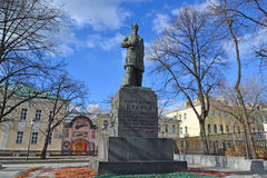 Moscow, Russia - March 14, 2016. Monument of  revolutionary Bauman on Yelokhovsky Square Royalty Free Stock Photos