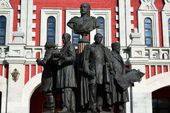 Moscow, Russia - March 14, 2016. Monument to founders of Russian railroad on background of Kazansky station Stock Photography