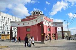 Moscow, Russia, March, 20, 2016, people walking near the entrance to the station `Arbatskaya` on Filevskaya metro line. Moscow, people walking near the entrance Royalty Free Stock Photo
