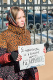 Russian activist holds placard quotes Russian poet Osip Mandelst Stock Photo