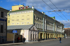 Moscow, Russia - March 14, 2016. Savigny-wing manor Zakrevsky and Trust Investment Bank Stock Photography