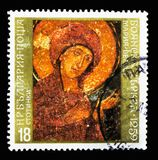 Mary, Wall Paintings from the Boyana Church serie, circa 1973. MOSCOW, RUSSIA - MARCH 18, 2018: A stamp printed in Bulgaria shows Mary, Wall Paintings from the Stock Photography