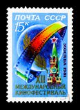 12th International Film Festival, circa 1981. MOSCOW, RUSSIA - MARCH 18, 2018: A stamp printed in USSR (Russia) devoted to 12th International Film Festival stock photos