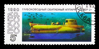 Sever-2, Research Submarines serie, circa 1990. MOSCOW, RUSSIA - MARCH 31, 2018: A stamp printed in USSR (Russia) shows Sever-2, Research Submarines serie, circa Stock Photos
