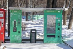 MOSCOW, RUSSIA - MARCH 02, 2019: Vending automates for selling hot drinks, beverages in the city park in winter - tea and coffee royalty free stock photography