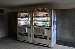 Moscow, Russia - March 14, 2016. Vending machines Japanese companies DyDo for drinks in  underpass Royalty Free Stock Image