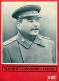 moscow russia MARS 15, 1953 I V Stående för Stalin ` s på en räkning av den sörjande frågan av tidskriften Ogoniok Den ryska text Royaltyfria Foton