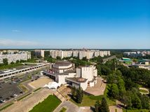 Moscow, Russia - May 27. 2018. Building of a Cultural Center in Zelenograd. Moscow, Russia - May 27. 2018. Building a Cultural Center in Zelenograd stock image