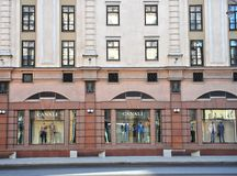 Canali men clothes store. MOSCOW, RUSSIA - MAY 02: Canali men clothes store in Tverskaya shopping street, Moscow on May 2, 2018 stock photography