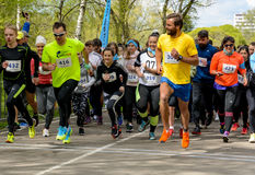 MOSCOW, RUSSIA - MAY 13, 2017: Charity Race to help children with Down syndrome. Botanical garden. Stock Photo